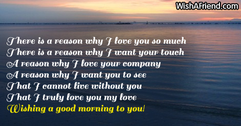16062-good-morning-messages-for-wife