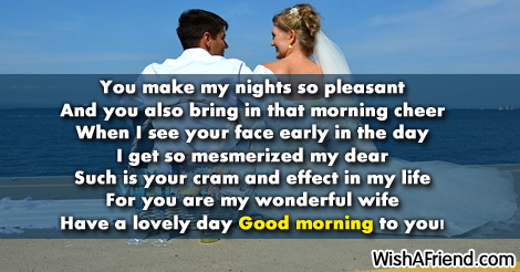 good-morning-messages-for-wife-16217