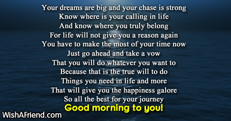 16228-inspirational-good-morning-poems