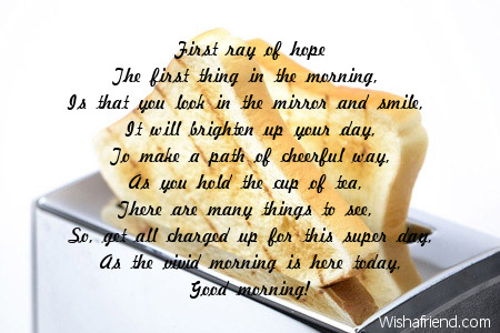 7453-good-morning-poems