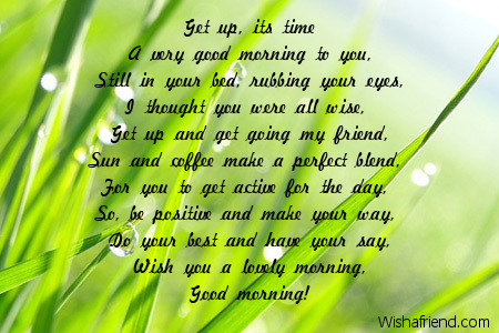 7457-good-morning-poems