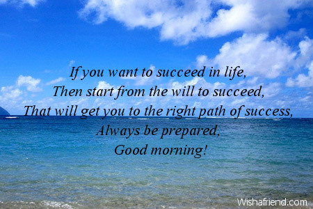 motivational-good-morning-messages-8408
