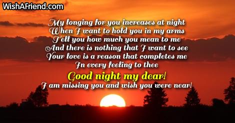 romantic-good-night-messages-16407
