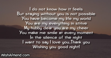 17396-good-night-messages-for-husband