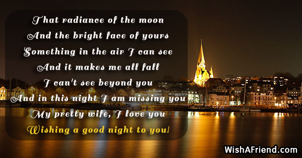 good-night-messages-for-wife-17897