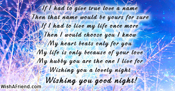 good-night-messages-for-husband-19977
