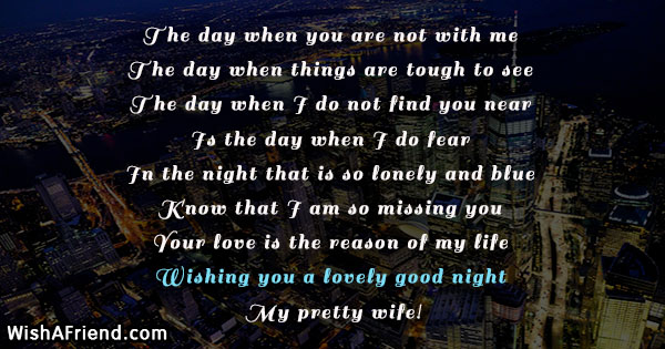 good-night-messages-for-wife-20007