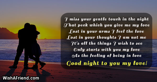 romantic-good-night-messages-20022