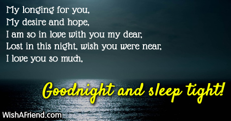 8548-romantic-good-night-messages