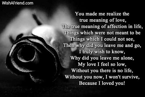 sad-love-poems-for-her-10171
