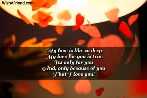 love-messages-for-wife-11246