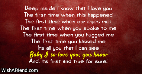 first-love-poems-12955
