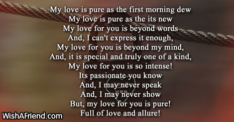 first-love-poems-12958