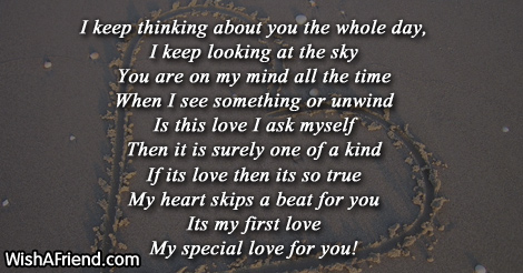 first-love-poems-12962