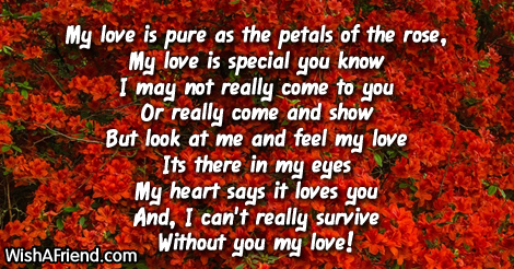 first-love-poems-12971