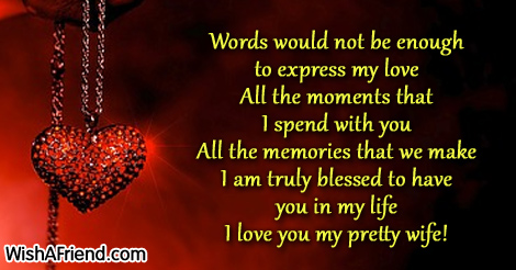 love-messages-for-wife-13023