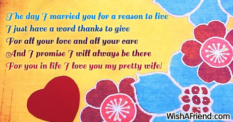 13029-love-messages-for-wife