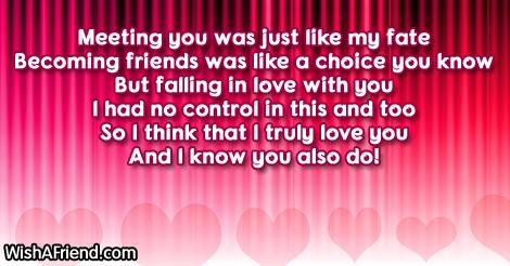 cute-love-sayings-15026