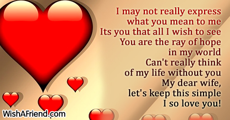love-messages-for-wife-16129