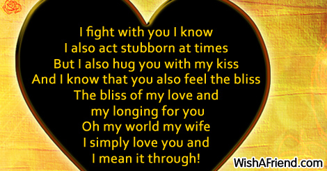 love-messages-for-wife-16131
