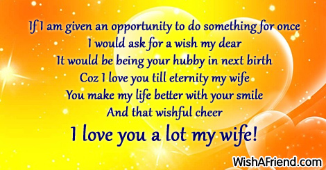 love-messages-for-wife-16135