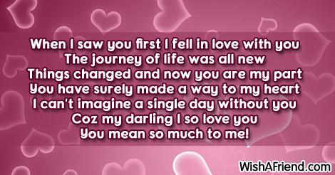 love-messages-for-wife-16136