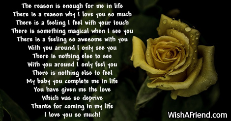poems-for-girlfriend-16442