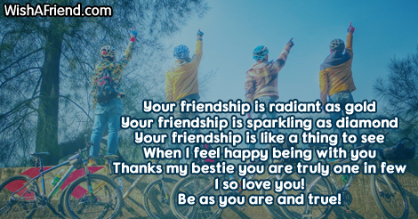 cute-messages-for-friends-17150