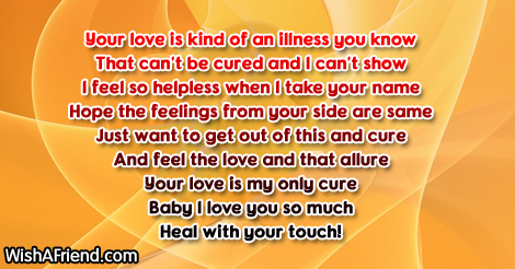 Your Love Is Such Kind Funny Love Poem