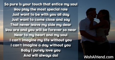 romantic-poems-17450