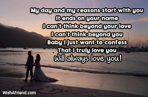 love-messages-for-husband-21630