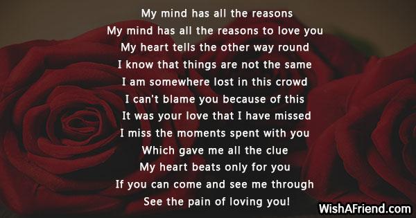 sad-love-poems-for-him-22444
