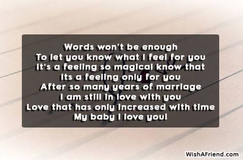 love-messages-for-wife-24818