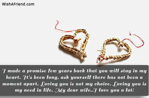 love-messages-for-wife-24820