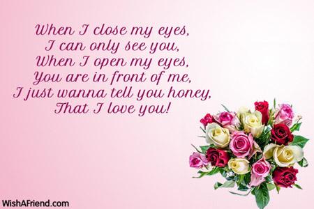 I wanna tell you i love you