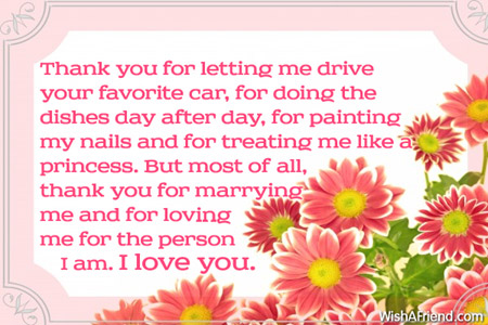 5271-love-messages-for-husband