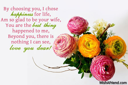 love-messages-for-husband-5298