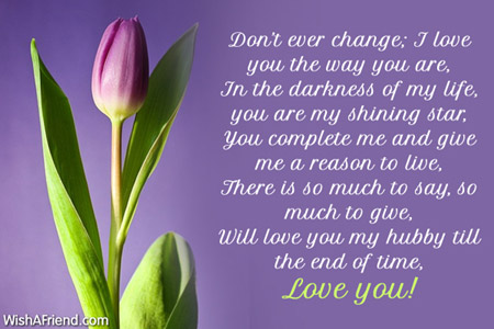 love-messages-for-husband-5300