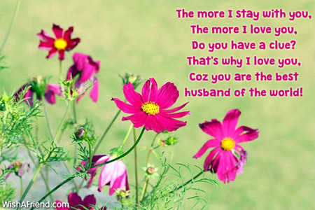 5302-love-messages-for-husband