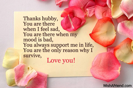love-messages-for-husband-5303
