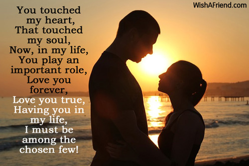You Touched My Heart That Touched My Sweet Love Sayings