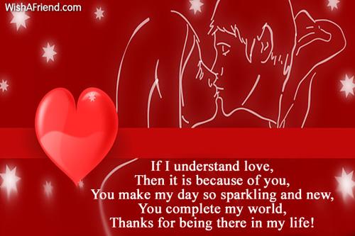 sweet-love-sayings-5703