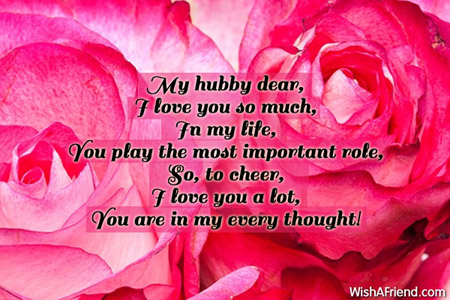 My Hubby Dear I Love You Love Message For Husband