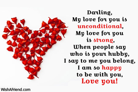 love-messages-for-husband-5942
