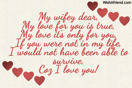 5952-love-messages-for-wife