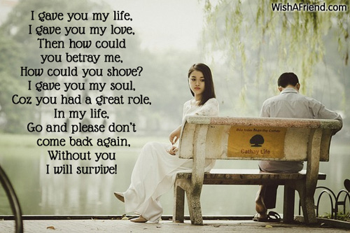 sad-love-poems-5960