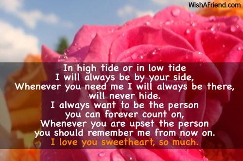 short-love-poems-7393
