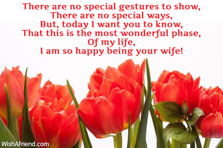 7666-love-messages-for-husband