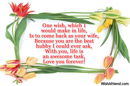 7667-love-messages-for-husband