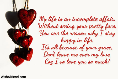 love-messages-for-girlfriend-8523